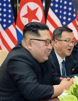 【米朝首脳会談】北朝鮮は非核化の「段階別措置」で一致と報道 トランプ氏は「金正恩氏はた…