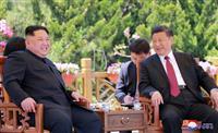 【米朝首脳会談】中国、米韓軍事演習中止を歓迎 「米朝両指導者の政治決断を高く称賛」