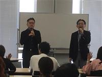 【甘辛テレビ】TOKIO問題など元MBSの影山教授と対談 今期イチ押し番組は「チコちゃ…
