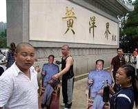 【石平のChina Watch】時代逆行の「井岡山革命研修」 「紅色」一色に中国を染め…