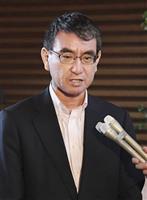 【米朝首脳会談】河野太郎外相、14日に日米韓外相会談 北朝鮮政策で連携確認へ