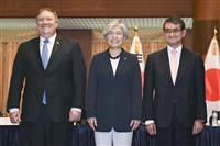 【米朝首脳会談】日米韓外相が会談 ポンペオ国務長官が北との協議内容説明