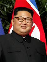 【米朝首脳会談】自民・伊吹文明元衆院議長「一番点数を稼いだのは北朝鮮」