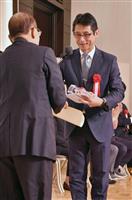 九州ニュービジネス大賞 木村情報技術が受賞