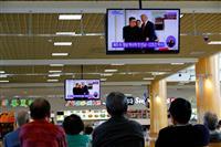 【米朝首脳会談】米世論調査、51%がトランプ氏評価 「非核化実現しない」40%