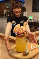【関西の議論】仮想通貨にハンモック…独自の「コンセプトカフェ」が増加、差別化図り生き残…