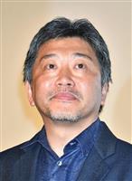 是枝裕和監督が面会辞退 文科相打診に「多忙」