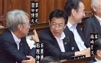 「原則禁煙」の塩崎恭久氏、受動喫煙対策法案採決前に退席 「予定あった」
