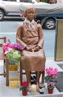 日韓合意めぐる元慰安婦らの訴え棄却 ソウル中央地裁