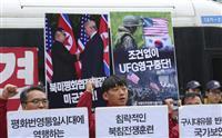 【激動・朝鮮半島】楽観と懸念が混在する韓国 米韓演習中止受け入れは「米の意向次第」と文…