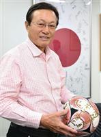 【話の肖像画】元サッカー日本代表・釜本邦茂(5)W杯の舞台には縁がなかった