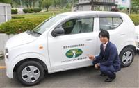ジャパンゴルフツアー選手会が岩手10市町に復興支援車両贈呈