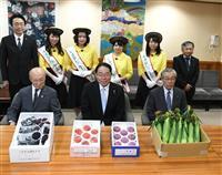 山梨産の新鮮果実を全国にPR フルーツレディー、後藤斎知事を表敬