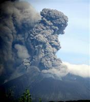 桜島で爆発的噴火 噴煙4700メートルに