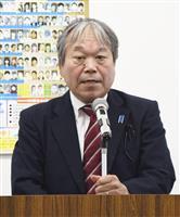 拉致問題「機逃さず早く解決を」「救う会宮崎」が米朝首脳会談受け集会