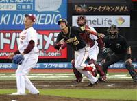 【プロ野球】阪神、土壇場で則本捉える
