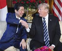 【米朝首脳会談】安倍晋三首相「首脳署名文書、残してほしい」 トランプ氏に4月会談で助言…
