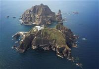 韓国、竹島周辺で18、19日に定例軍事訓練 海兵隊の上陸訓練も