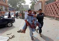 一時停戦のアフガンで2日連続テロ 計50人以上死亡