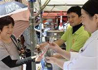 観光客でにぎわう「南京町端午節」 日本と中国のちまき販売