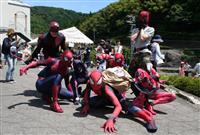 温泉街にスパイダーマンやアニメキャラ 兵庫・湯村温泉で全日本かくれんぼ大会