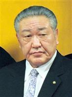 【アメフット】田中英寿理事長らの辞任要求 日大教職員組合がネット署名募る