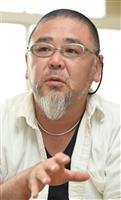 【話の肖像画】アーティスト・野老朝雄(1) 「つなげる」をライフワークに