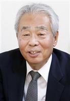 児童書多数手掛けた小峰書店社長、小峰紀雄氏死去