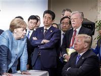 【アメリカを読む】G7で見えたトランプ氏の「逆さま外交」 米が築いた戦後秩序を自ら破壊…