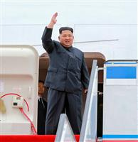 【野口裕之の軍事情勢】中国諜報機関は金正恩氏座乗の中国特別機を徹底検査! 便器に残る国…