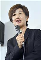 【レスリング】栄和人氏の監督解任を正式決定、至学館大 後任には吉田沙保里の名前も