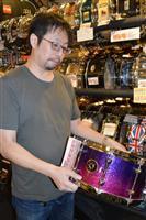 【ビジネスの裏側】ギブソン、サカエ…ドラム、ギターの老舗が破綻 良い楽器を作っても売れ…