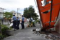 【大阪北部地震】ひずみが集中、活断層多い 直下型、阪神大震災の余震か 専門家