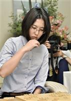 【将棋】里見女流四冠が勝利、次戦は藤井七段と 第90期棋聖戦1次予選