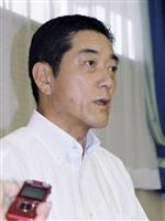 【加計学園問題】会見「もっと早くやれた」愛媛知事が加計理事長批判