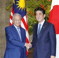 【風を読む】TPPに「またか」の声 論説副委員長・長谷川秀行