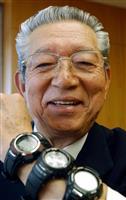 カシオ会長・樫尾和雄氏が死去 個人向け電卓を開発、Gショック主導