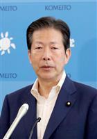 【加計学園問題】「最高責任者として説明責任、当然だ」 公明・山口那津男代表