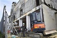 旧大槌役場の解体開始 岩手住民団体、保存要求も