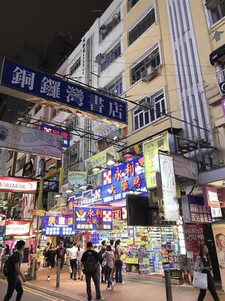 香港の繁華街に残されていた「銅鑼湾書店」の大きな看板。この看板の下の小さな入り口から階段を上がった2階と3階(英国式を採用していた香港では地上階の上に1階と2階)に店舗があった(河崎真澄撮影)