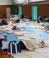 【大阪北部地震】余震怖い、雨で土砂崩れの恐れも…避難所で、自宅で不安な朝 鉄道の乱れも…