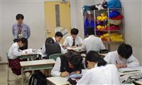 【NIE出前授業】新聞記事の書き方の基本学ぶ 桃山学院中学校で出前授業