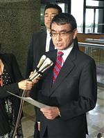 河野太郎外相、韓国の性暴力根絶イニシアチブに理解 「慰安婦問題とは無関係と説明あった」
