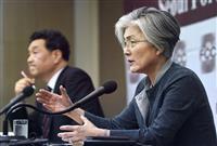 日本政府、説明受け入れも日韓合意「原則は曲げず」 韓国の性暴力根絶委「慰安婦問題は無関…