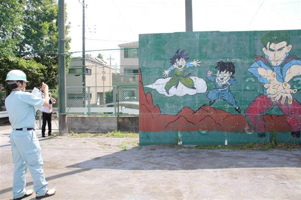 さいたま市立尾間木小学校