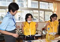 航空業界の仕事体験 取手の小学校 茨城