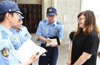 観光県には必修 山梨県警初任科生50人が英語実習