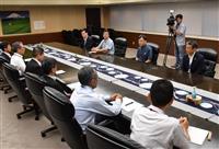 駿河湾フェリー継続策、県PT初会合で協議 9月末までに方向性