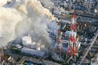 【動画】三井化学工場で黒煙火災 大阪・高石