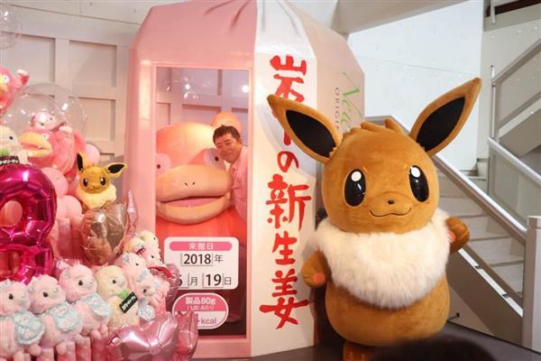 「岩下の新生姜」巨大パッケージの中で、ピンクの新生姜色になってしまったヤードンと岩下和了社長…、もとからピンクか…=栃木県栃木市の「岩下の新生姜ミュージアム」